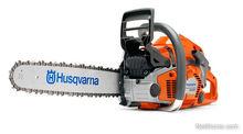 Used 2016 Husqvarna