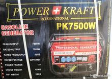 POWER KRAFT PK7500W