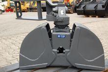 2008 Two-blade gripper - 300mm