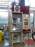 LBM MBK 300 Hydraulic press #42