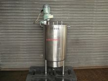 165 LITRE STAINLESS STEEL OPEN