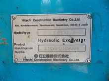 HITACHI EX80U Hooks 18464