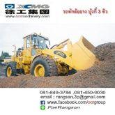XCMG wheel loaders 4631