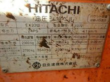 HITACHI backhoe 18104