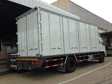 Fuso Truck Tractor 7406.