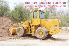 XCMG loaders 4575