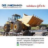 XCMG wheel loaders 11,753