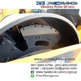 XCMG / XS263 Rollers 12343