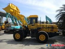 Chang Lin (Changlin) Loaders 46
