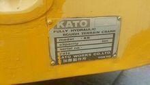 Used KATO cranes 157