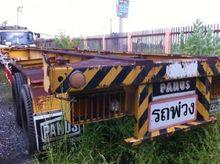 PANUS + semi trailers in 7755.