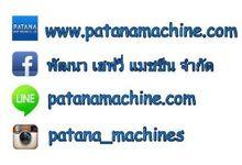 Komatsu wheel loaders 10249