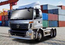 FOTON truck wheels 9332