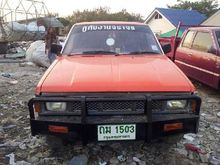 Used Nissan tipper 7