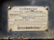HITACHI ZX40 used material hand