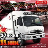 FUSO Truck Tractor 6563