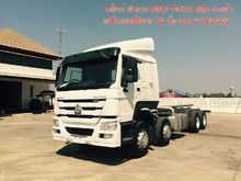 SINO TRUCk twelve-wheel trucks,
