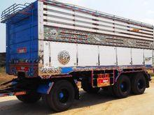 ISUZU tipper trucks 9791