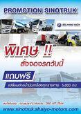 SINOTRUK tractor trucks + semi-