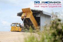 XCMG dump trucks 4574