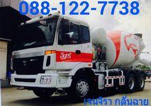 Foton trucks mortar 7873