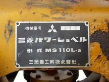 MITSUBISHI MS110 backhoe loader