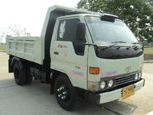 Used Toyota Tipper 8
