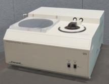 Savant Model ISS110-120 Integra