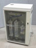 Sanyo AquaRec UV WDA200.RW1.5 U