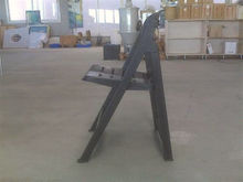 Used Folding chair m