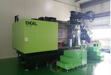 2014 ENGEL DUO2550/700
